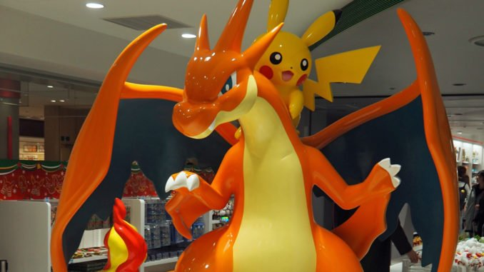 Pokemon Mega-store Tokyo