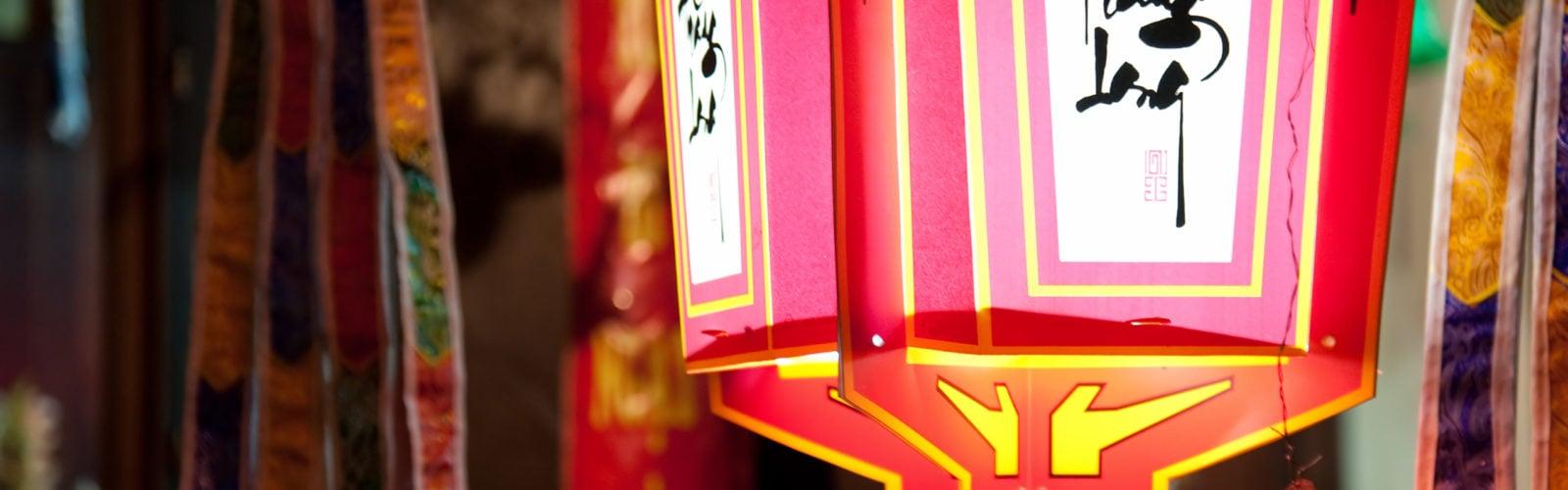hanoi-lantern
