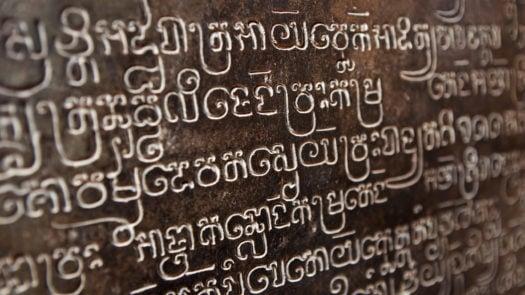 sanskrit-lolei-temple