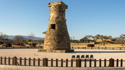 cheomseongdae-observatory-gyeongju-south-korea
